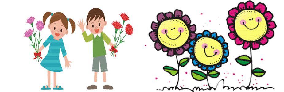 फुले झाली मुले